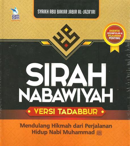 Sirah Nabawiyah (Versi Tadabbur) | RBI