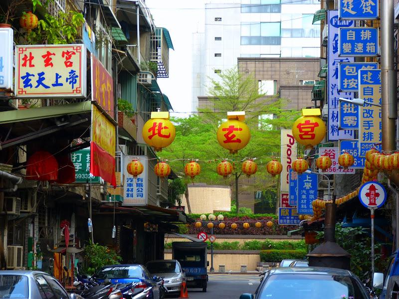 TAIWAN Taipei - P1260359.JPG