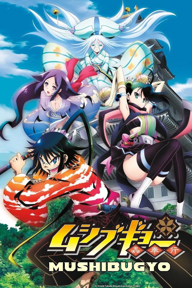 Mushibugyo OVA