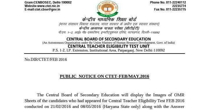 CTET:Central Board of Secondary Education Central Teacher