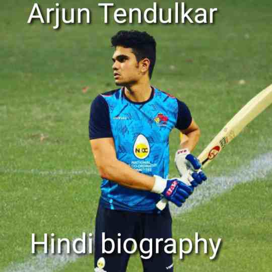 Arjun Tendulkar biography in hindi,age, height, IPL & Gf