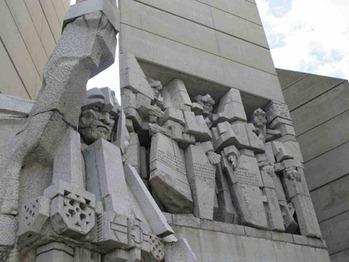 Bulgaria-Monument