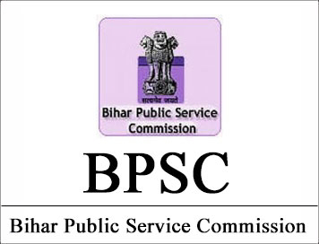 BPSC AAO Recruitment 2021: Apply Online for 138 Assistant Audit Officer Posts