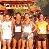 太魯閣國際馬拉松 (臺灣花蓮 06/11/2004)