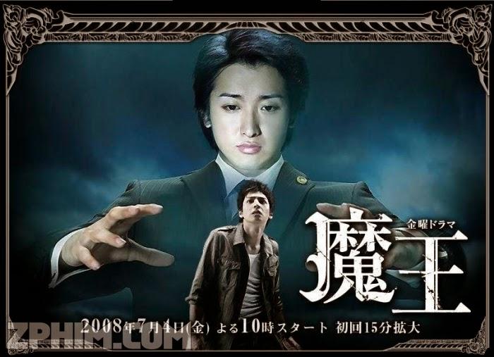 Ảnh trong phim Ma Vương - Maou 1