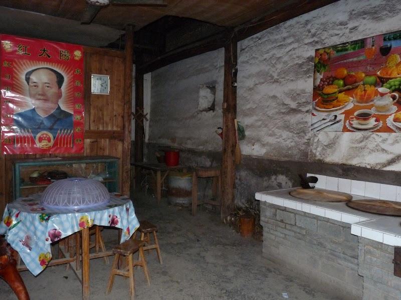 Chine .Fujian.Xiamen.Gulangyu island. Wuhi shan .A - P1030071.JPG