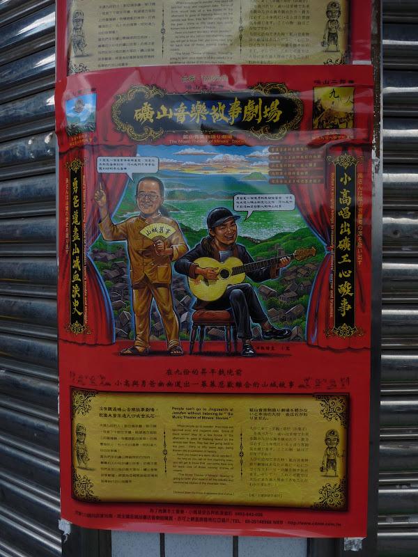 TAIWAN. Chuifen ou Jioufen ...et Keelung ( Nord de Taipei) - jiofen%2B127.jpg