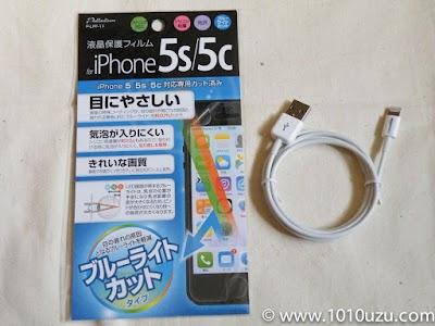 液晶保護フィルムとLightning-USBケーブル