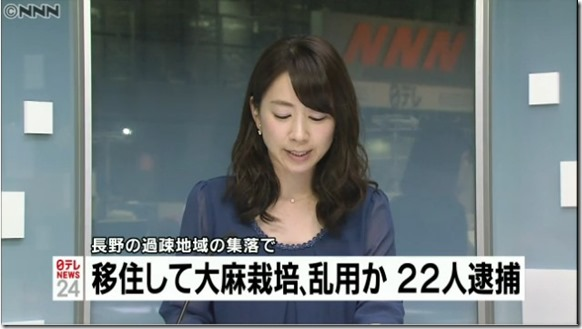 長野大麻22人逮捕n01