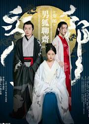 The Male Fairy Fox of Liaozhai / Nan Hu Liao Zhai Xiu Lang China Movie