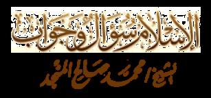 سبوع المولود فى العادات والتقاليد المصرية