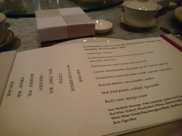 Annaxiu Wedding at Grand Hyatt Singapore Lunch Menu