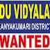 WANTED-TEACHERS FOR ALL  SUBJECTS  HINDU VIDYALAYAS SCHOOL