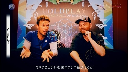 COLDPLAY LIVE SPECIAL 2016-3