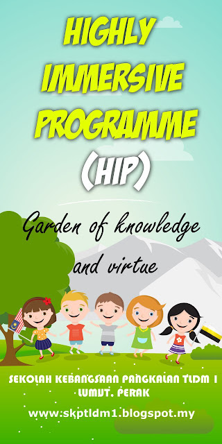 Highly Immersive Programme banner template