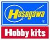 Hasegawa (2015_11_25 11_51_34 UTC)