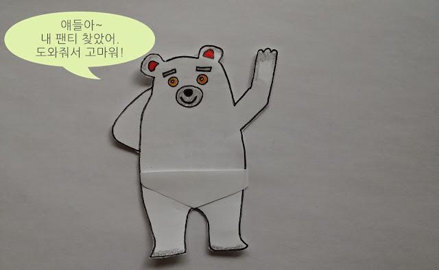 곰돌이 팬티
