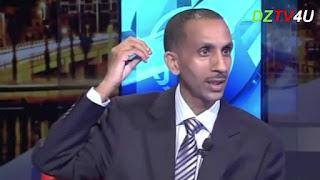 Taher Missoum récidive, accable et accuse Abdesslam Bouchouareb