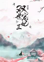 The Eternal Love Season 2 China Web Drama
