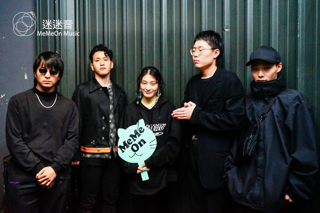 yahyel + KOM_I ( 水曜日のカンパネラ)