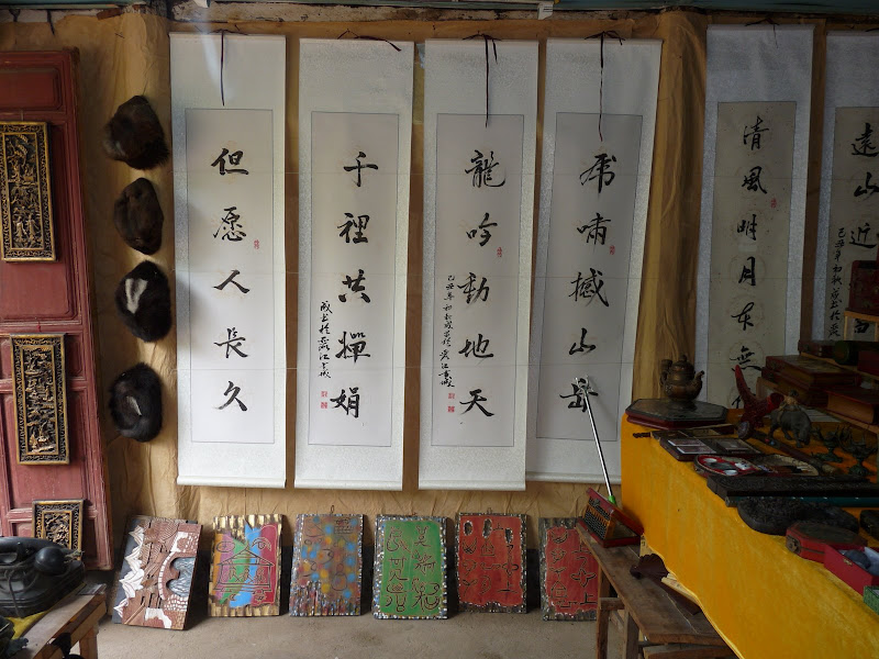Chine. Yunnan.LIJIANG , Dragon snow mountain,puis lac LUGU - P1230845.JPG