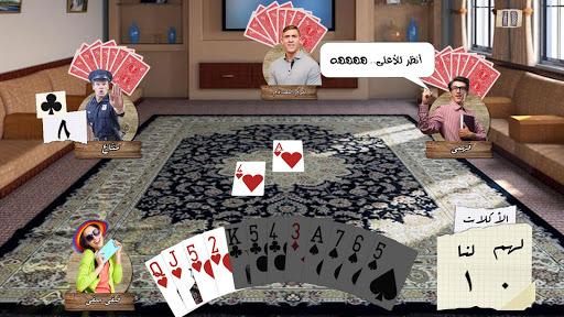 Real Tarneeb | u0637u0631u0646u064au0628 u062du0642u064au0642u064a 1.1 gameplay | by HackJr.Pw 4