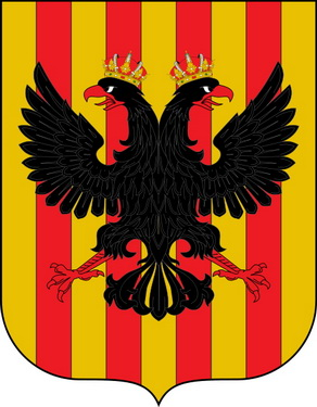 Escudo, герб Алтеи, Altea, Алтея, недвижимость в Испании, CostablancaVIP