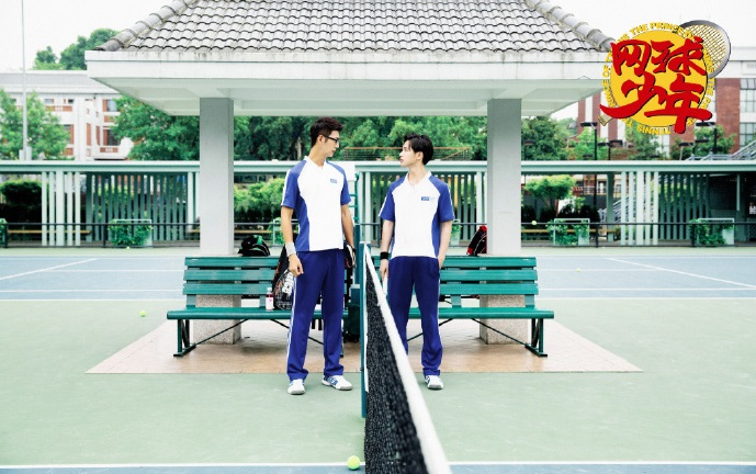 Prince of Tennis China Web Drama