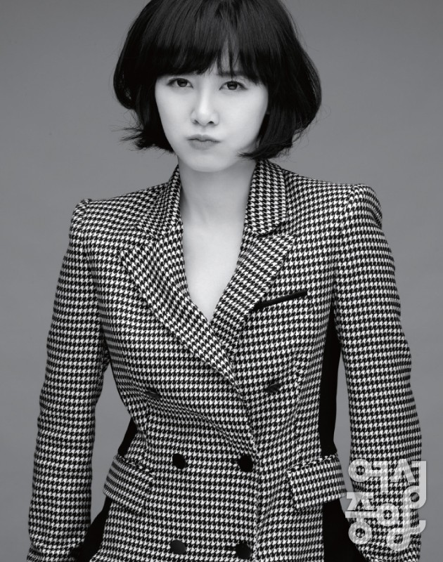 Ku Hye-sun Korea Actor