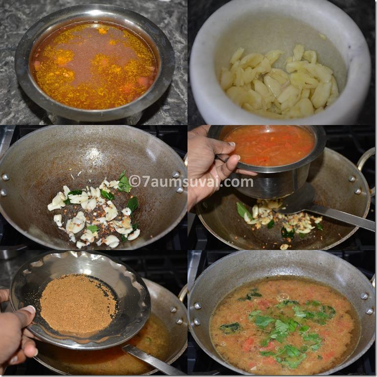 Garlic rasam / poondu rasam