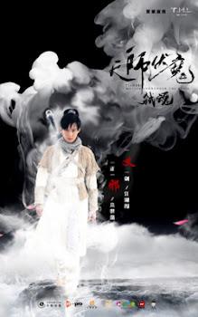 Master Surrender the Devil / Tian Shi Fu Mo Sha Hun China Movie