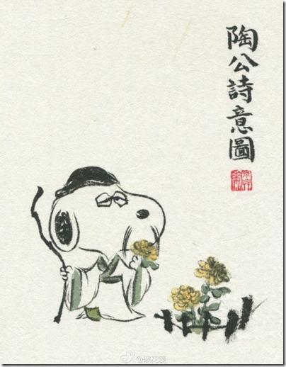 Peanuts X China Chic by froidrosarouge 花生漫畫 中國風 by寒花 Spike 02