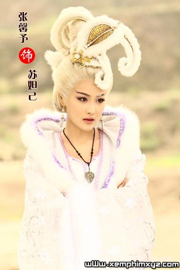 Phong Thần Anh Hùng Bảng