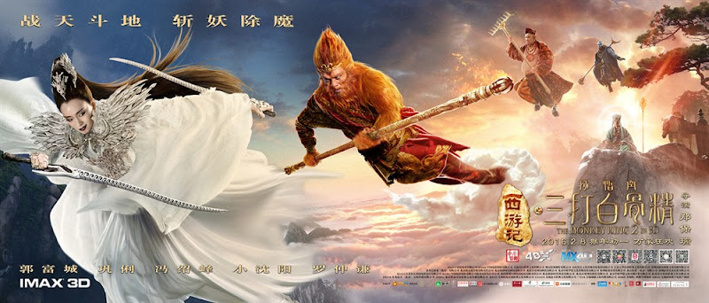 The Monkey King 2 China / Hong Kong Movie