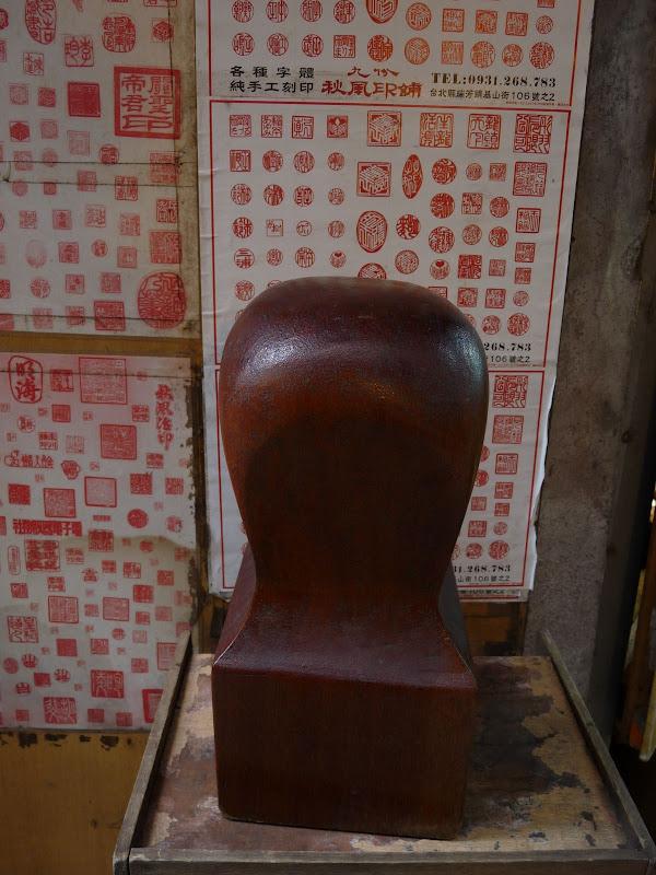 TAIWAN. Chuifen ou Jioufen ...et Keelung ( Nord de Taipei) - jiofen%2B071.jpg