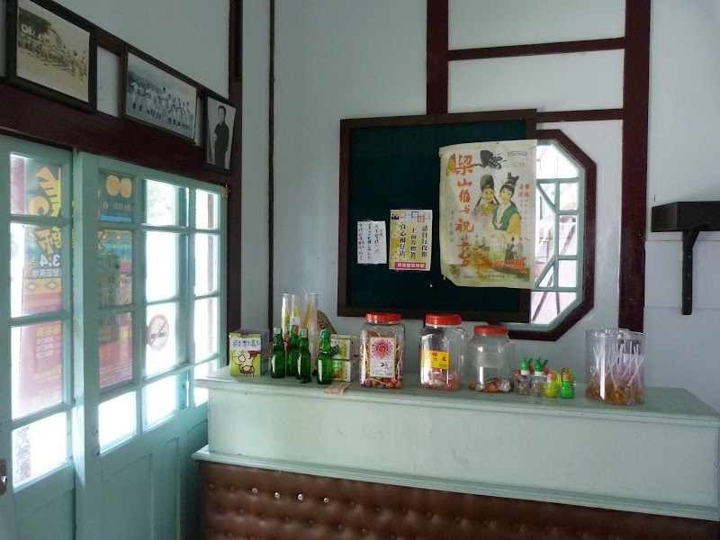 TAIWAN Dans la region de Hualien. Liyu lake.Un weekend chez Monet garden et alentours - P1010706.JPG