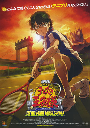 The Prince of Tennis – Eikokushiki Teikyuujou Kessen [ซับไทย]