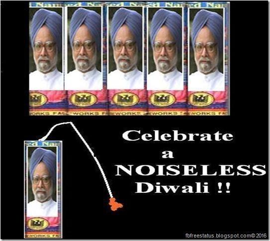 Noiseless-Diwali