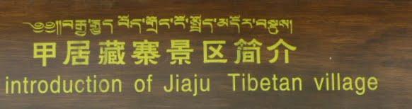 CHINE SICHUAN.DANBA,Jiaju Zhangzhai,Suopo et alentours - 1sichuan%2B1999.JPG