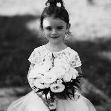 Wedding photographer Nikolay Butuk (cbphotographer). Photo of 01.09.2017