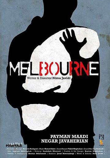 Μελβούρνη (Melbourne) Poster