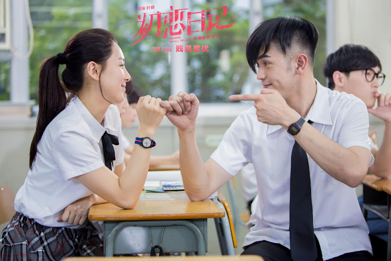 To Love or not To Love Hong Kong Movie