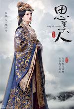 Tian Niu China Actor