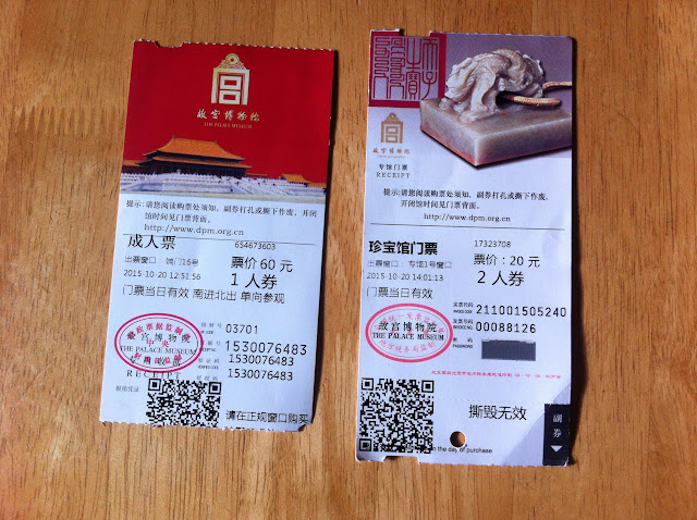 Tickets to Forbidden City Beijing China