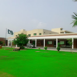 University of Sargodha Lahore Campus's profile photo