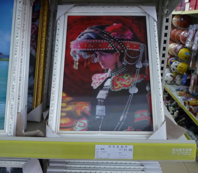 dans un grand supermarché à Wen Shan