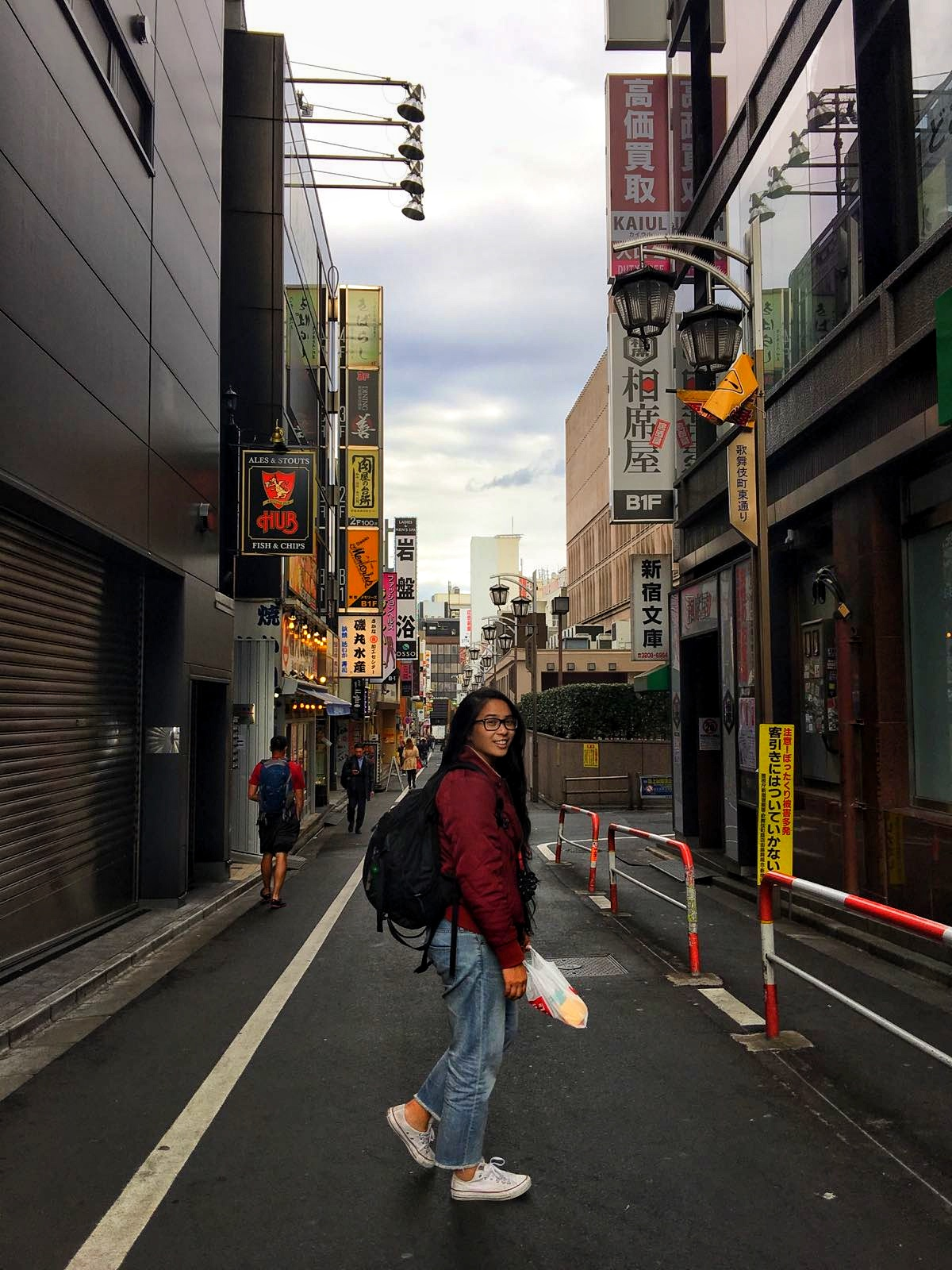 Japan city life shops stree style ootd