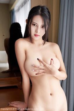 Zhao Ling Er 赵灵儿