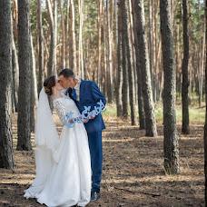 Wedding photographer Aleksandr Arkhipov (Arhipov2998). Photo of 23.10.2016