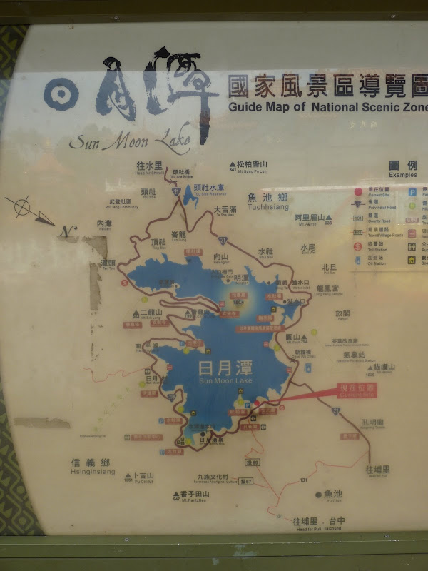 TAIWAN. Sun moon lake,Puli (région de Nantou) et retour à Taipei via Ylan - P1110001.JPG